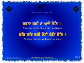 The Eleventh Guru :: Japuji Sahib (2.1) by msahluwalia