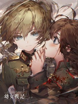 Devoted by kawacy