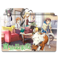 Jikkenhin Kazoku Creatures Family Days v1 by EDSln