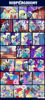 Chinese: Dash Academy 6 - The Secrets We Keep p4 by HankOfficer