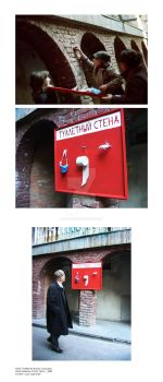 toilet equipment stand by bustavshica