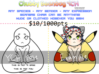 [Open. $10] Chubby Beanbag! by Cateru