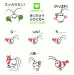 Shy shrimp LINE sticker ( Japanese / Korean) by pikaole