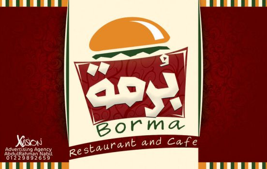 Borma Restaurant and Cafe - Logo by ElJanGoo