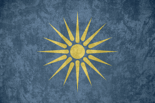 Greek Macedonia ~ Grunge Flag by undevicesimus