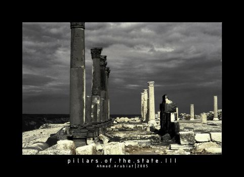 pillars of the state 3 by Ashstorm