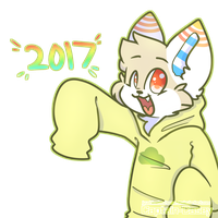 2017 by peachycafe