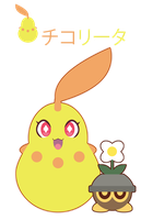 Shiny Chikorita for Clinkorz ::GIFT::