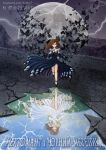 Conspiracies with dreams - Black Butterfly by Artyy-Tegra
