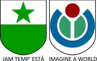 Coats of arms of Esperanto and Wikimedia by hosmich