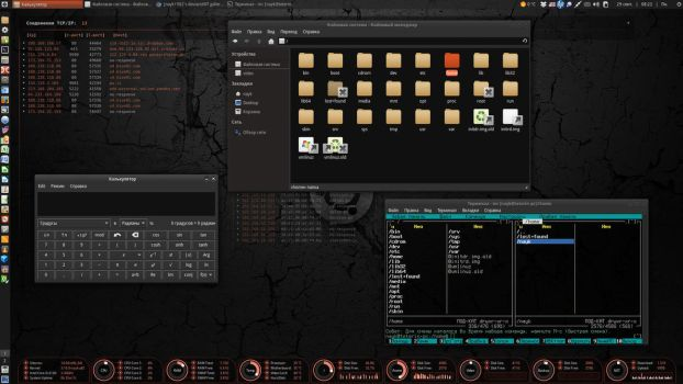 Greybird-dark xfce by nayk1982