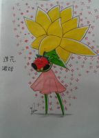 Lotus Flower and Tom  by ElectricPea0360