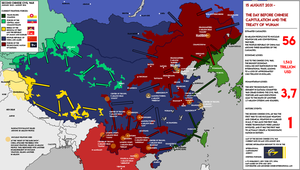 The Second Chinese Civil War by Concleror