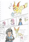 Special 1 :   Birdbrain becomes a Mommy by UchihaSama224