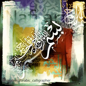 The beggining arabic calligraphy by calligrafer