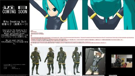 MMD WIP - Miku Sneaking Suit - Progress 02-13-2014 by CrazyDave55811