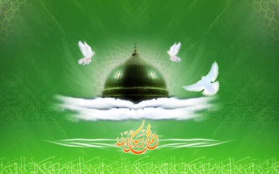 PROPHET MOHAMMAD by muslimz
