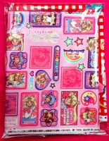 Sailor Moon Pink PGSM Fabric - SOLD by onsenmochi