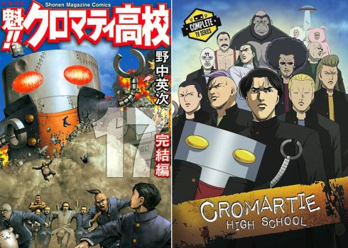 cromartie-high-school-manga-anime by retroreloads