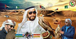 UAE Sheikh Zayed with hamdan by MohsinBadshah