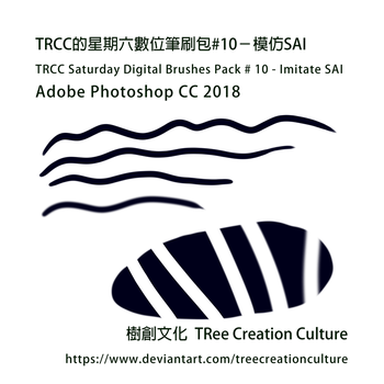 TRCC Saturday Digital Brushes Pack # 10 by TReeCreationCulture