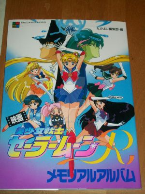 Sailor Moon R Movie Artbook by HoshiAnimeStuffs