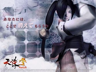 -Tenchu11- by Violent-Hatred
