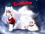 ADOPT Kumiho closed by aprillfool
