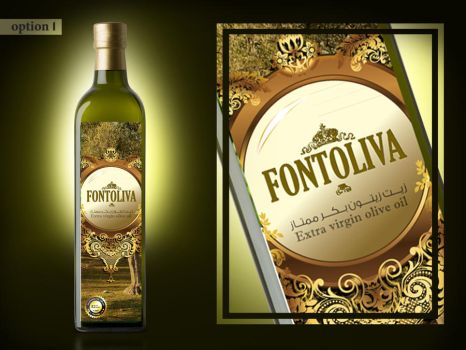 fontoliva olive by is007lam