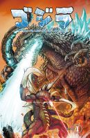 Godzilla Rulers of Earth Japan Collaboration Cover by KaijuSamurai