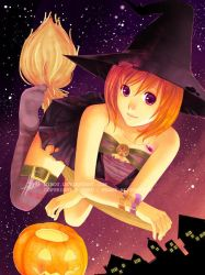 trick or treat by mibou
