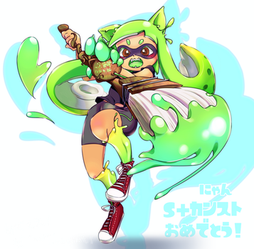 Friend's S+max Memorial! by kinago