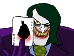 Joker BTAS - Joker TDK by heatona