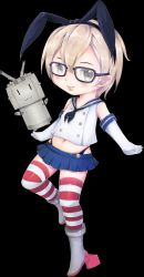 Request:kantai collection shimakaze(boy) by misakikami