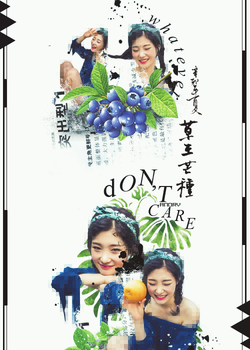 190217 DON'T CARE by ANNRV