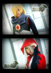 Dragon Nest 2 by michivvya