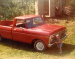 First family vehicle by Ripplin