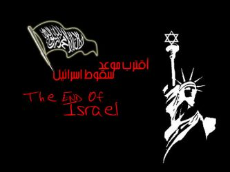 The End Of Israel by shaltot