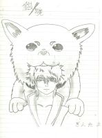 Gintama: Sadaharu and Gintoki by ZLuisXx