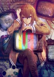 TOM Contest - Steins Gate by Meoon