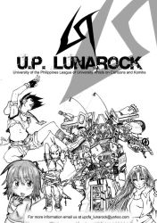 Lunarock poster by UP-LUNAROCK