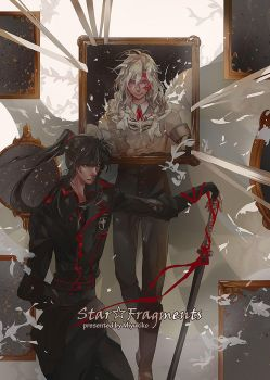 DGM Fanbook 2 - Star Fragments by Miyukiko