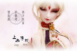 Loong soul doll TanYue by LoongSoul