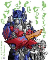 My Optimus can't be this cute by sazienas