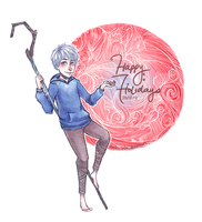 Happy Holidays! - ROTG by korkoroshi
