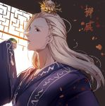 Norway in Chinese Clothing by JazzLassie6020
