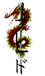 Dragon Blade by Leon-The-Skull-King