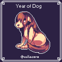 Year of Dog by Wilacoro