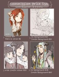 commission price list by vampiry