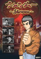 Shenmue Poster by BrainboxMedia